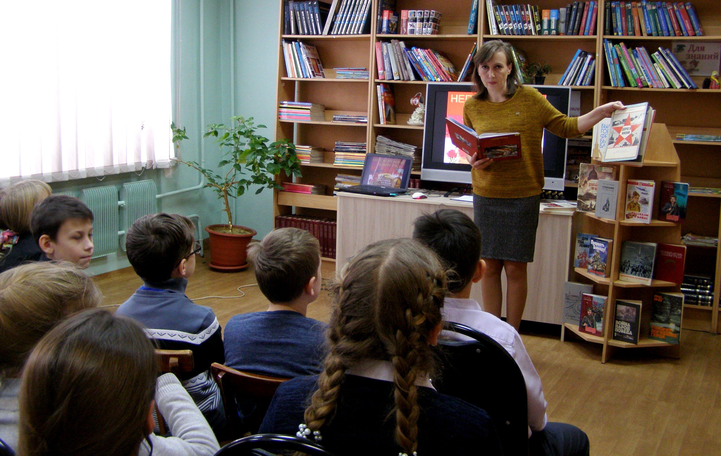 Библиотека семейного чтения присоединилась к Всероссийской акции  «Читаем о блокаде»