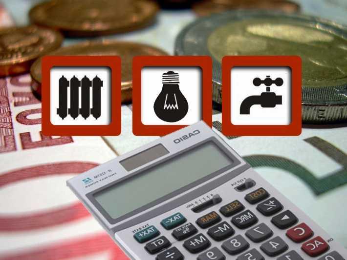 Изменился порядок расчета и начисления ежемесячной денежной компенсации расходов по оплате жилого помещения и коммунальных услуг
