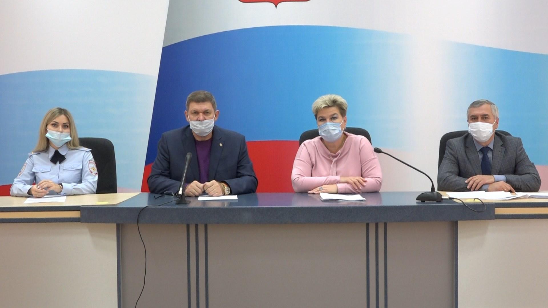 В администрации города Кузнецка прошел брифинг по вопросам обязательной вакцинации населения и соблюдению  требований режима повышенной готовности