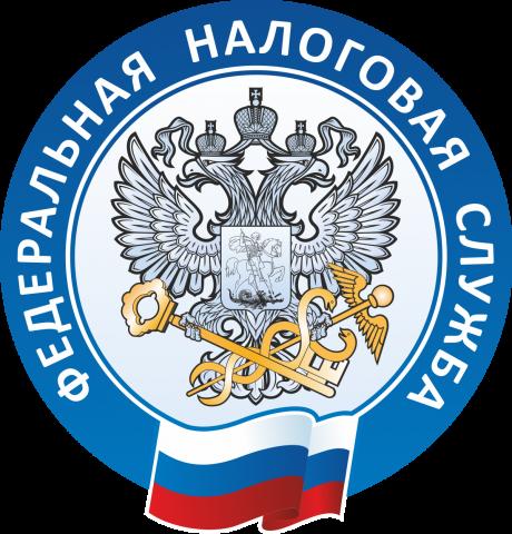 """В МБУ """"МФЦ города Кузнецка"""" можно подать налоговую декларацию по налогу на доходы физических лиц за 2020 год"""