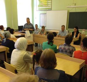 В школе №17 состоялось заседание Совета общественности по профилактике правонарушений