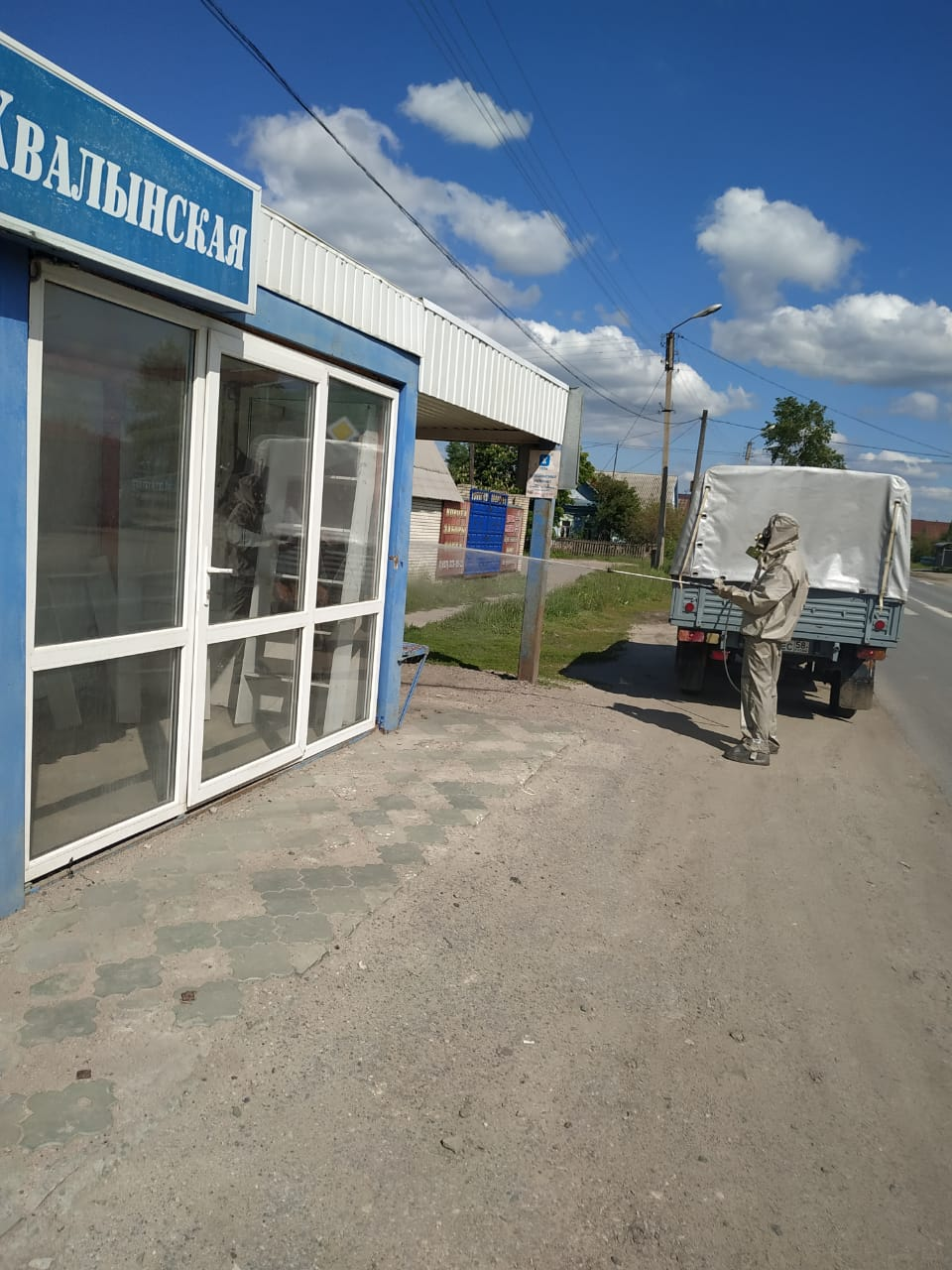 В Кузнецке проводятся мероприятия по санитарной обработке городских территорий и жилых домов