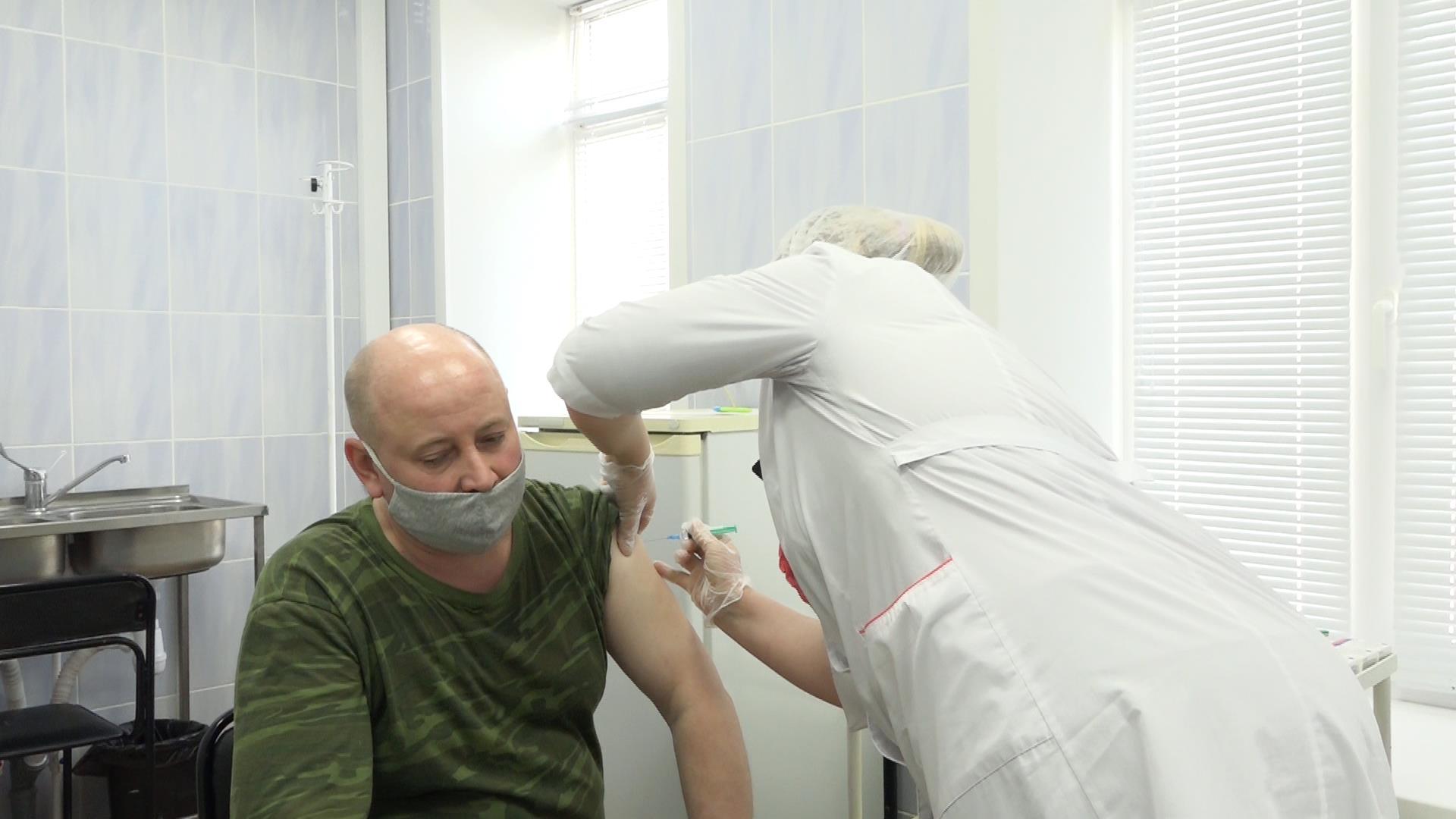 "Сотрудники АО ""Визит"" вакцинировались от COVID-19"