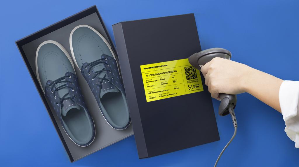 С 1 июля  стала обязательной  цифровая маркировка лекарств, обуви, сигарет и папирос