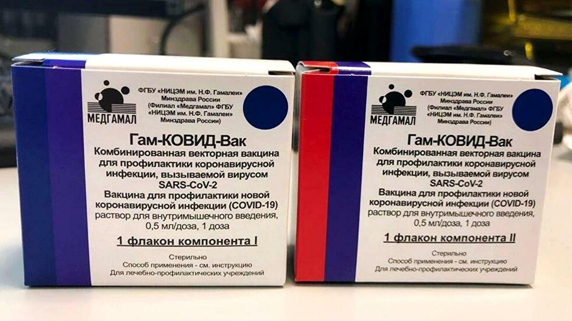 В Кузнецк поступила очередная партия вакцины от коронавирусной инфекции