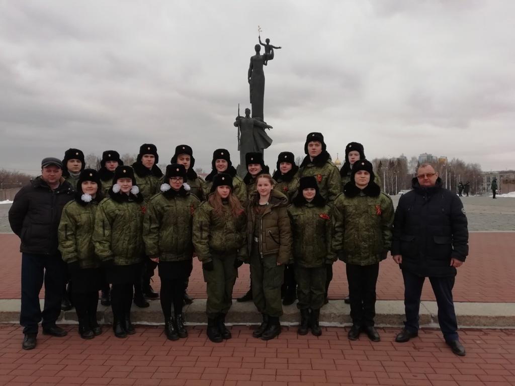 Кузнецкие школьники заступили на пост №1