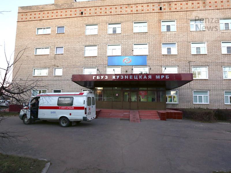 График работы поликлиник Кузнецкой межрайонной больницы в период с 30 октября по 7 ноября 2021 года