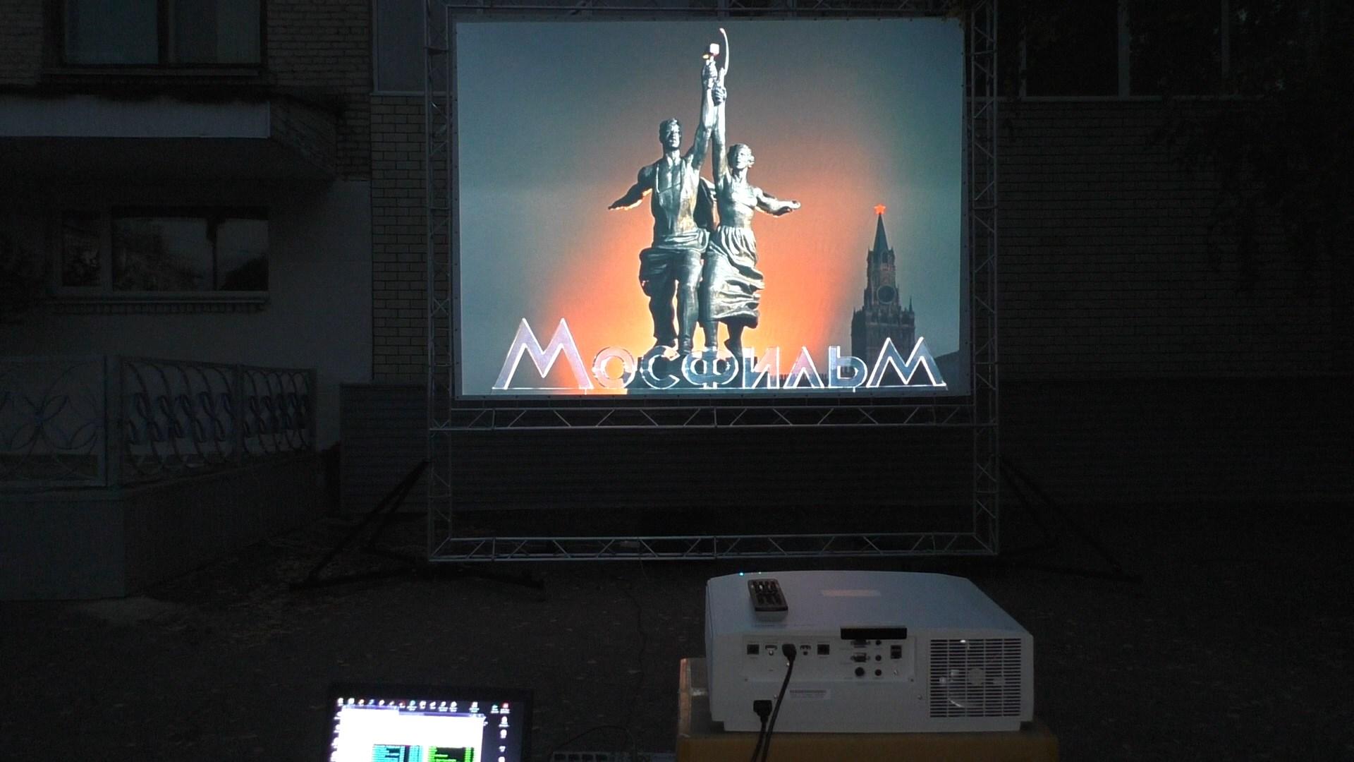 Современное оборудование для  демонстрации фильмов на открытом воздухе   поступило в рамках федерального гранта