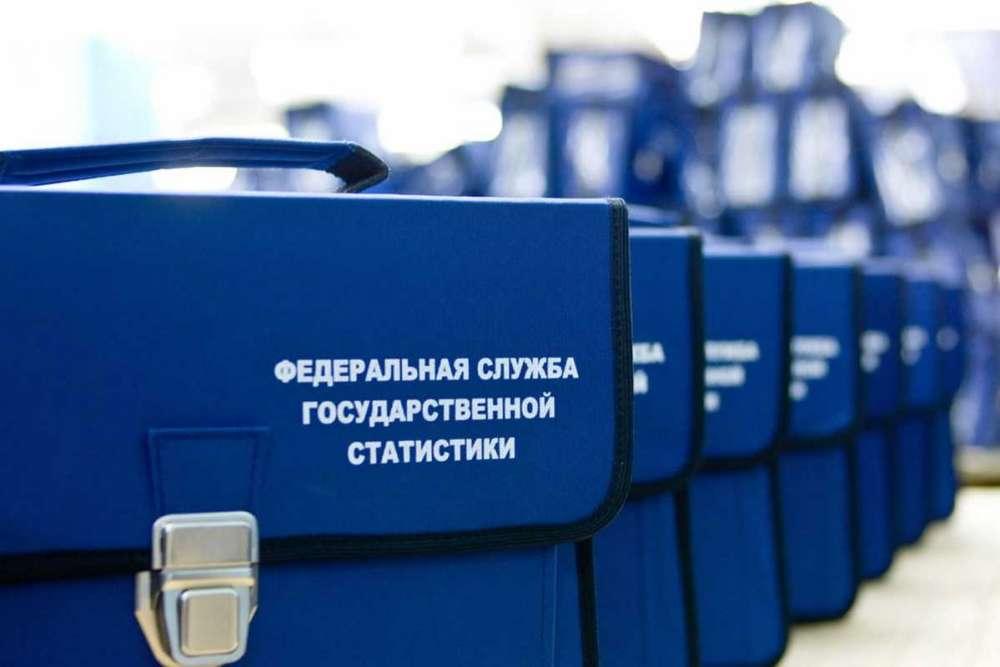 Обращение главы администрации Сергея Златогорского в связи с проведением Всероссийской переписи населения