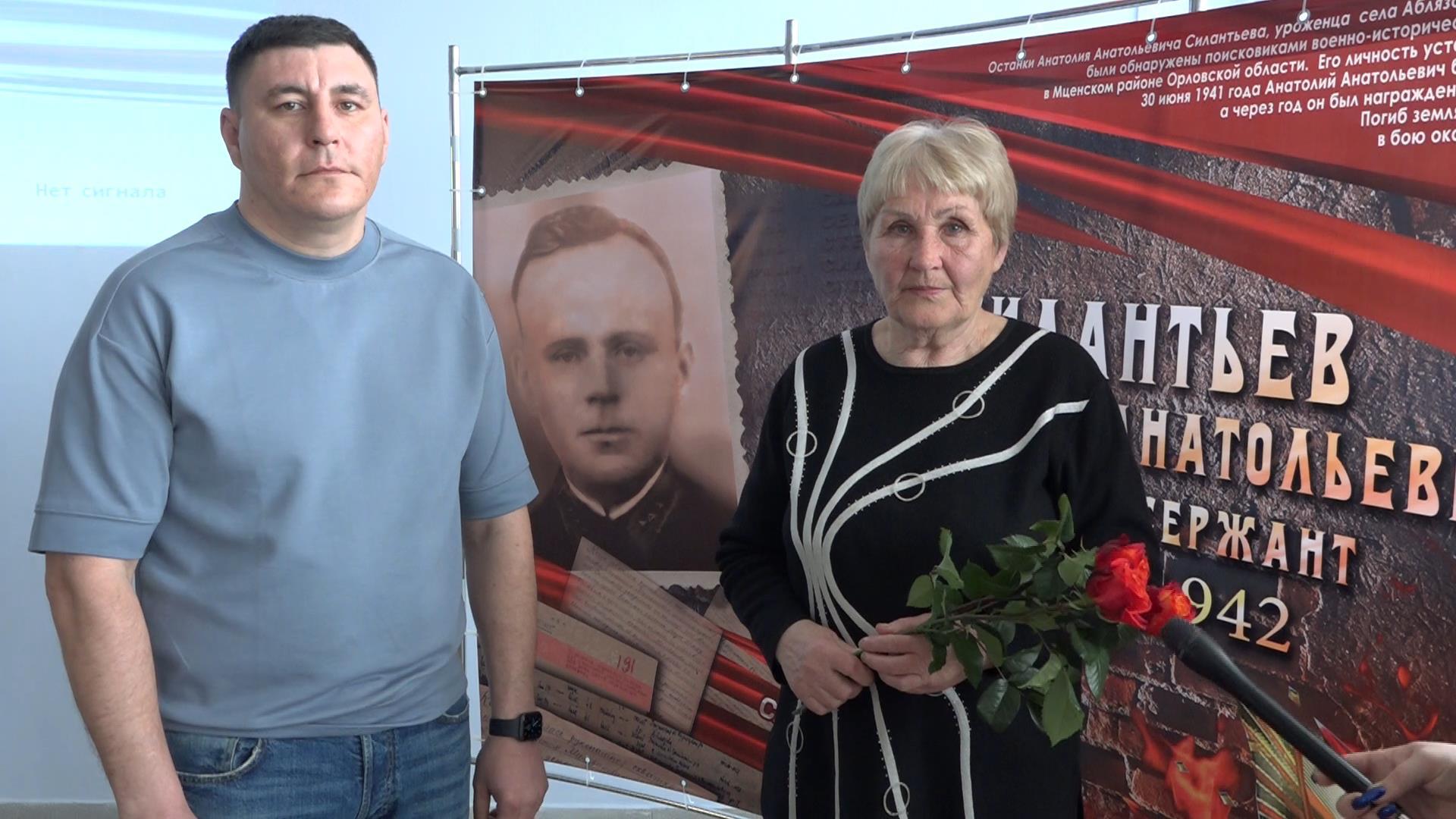 Школьники встретились с родственниками участника Великой Отечественной войны, останки которого будут перезахоронены в Кузнецке
