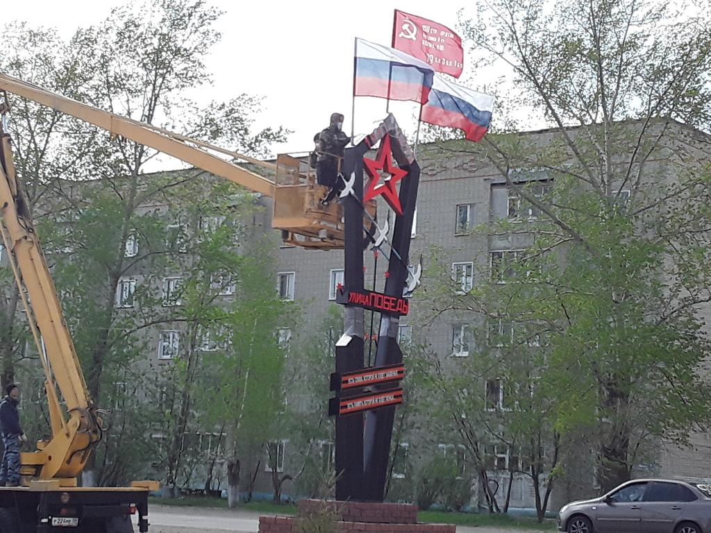 На улице Победы установлена памятная стелла