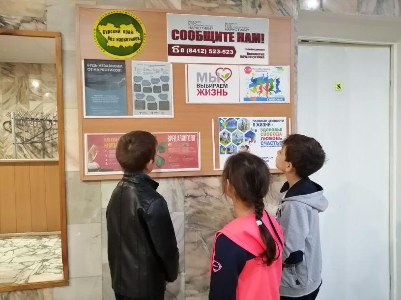В библиотеках  проходят мероприятия в рамках акции «Сурский край – без наркотиков!»