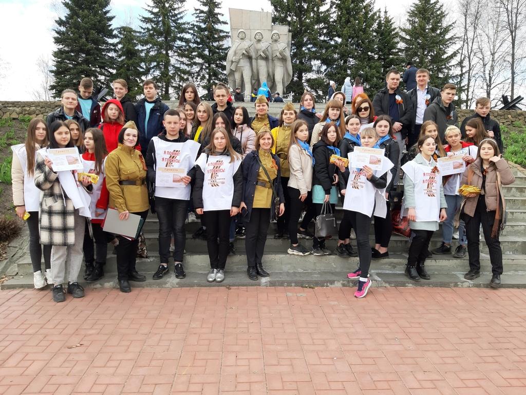 В Кузнецке прошёл городской молодёжный квест «Шаги к Победе»