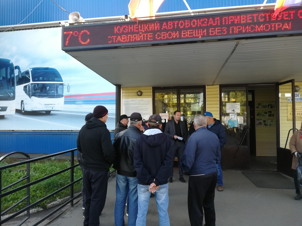 В Кузнецке проведено рабочее совещание с гражданами по вопросам самозанятости