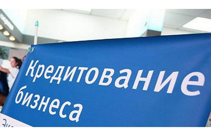 Расширен список банков, выдающих льготные кредиты для бизнеса