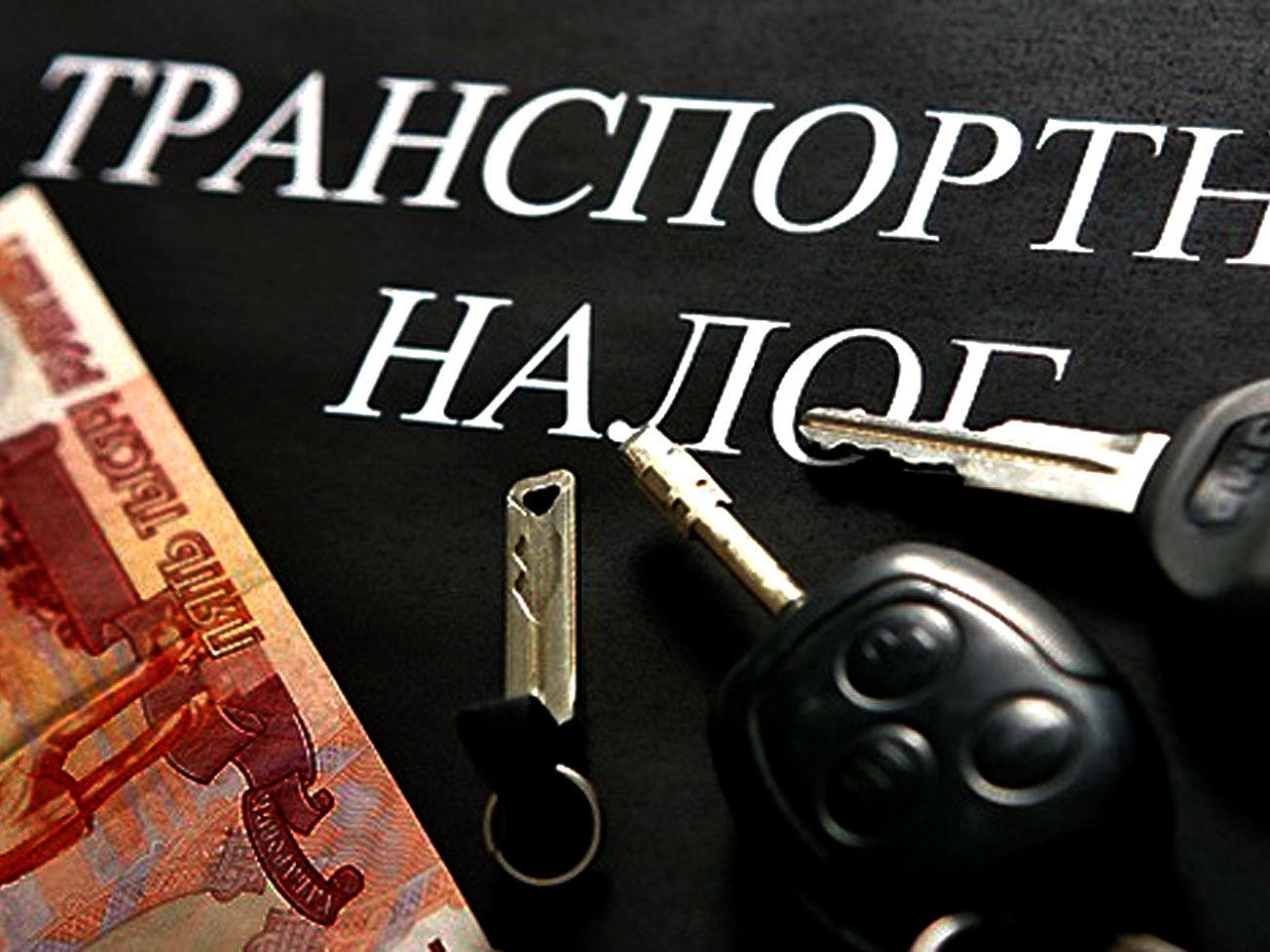 Межрайонная ИФНС России № 1 по Пензенской области разъясняет