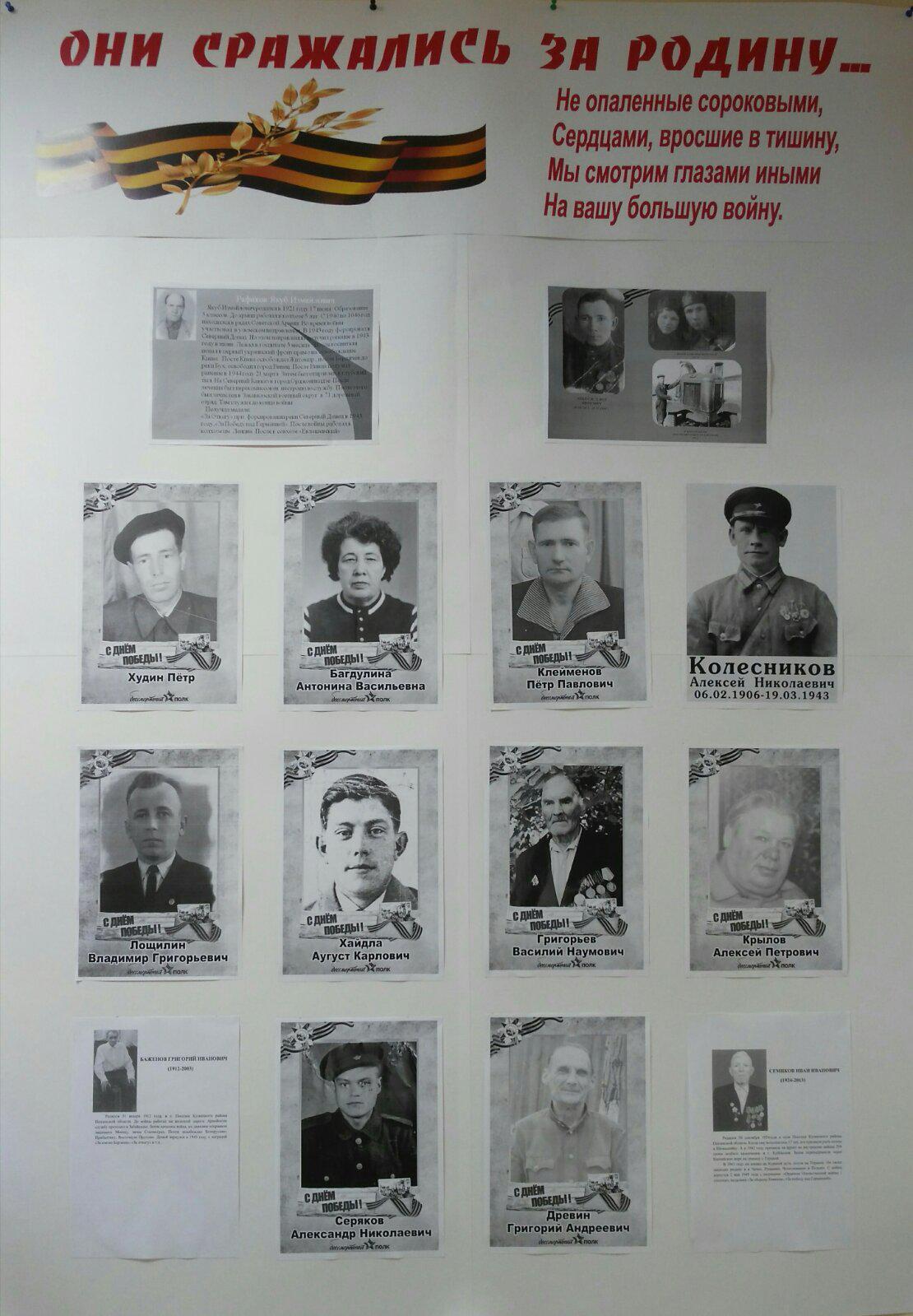 Сотрудники МФЦ города Кузнецка приняли участие в акции «Павших героев будем достойны!»