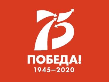 В кузнецких школах проходят мероприятия, посвященные юбилею Великой Победы