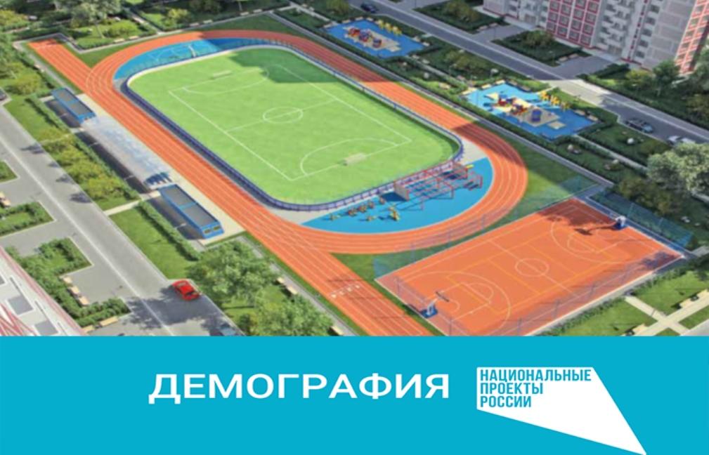 В рамках проекта «Спорт – норма жизни» в Кузнецк поступило оборудование для строительства ФОК открытого типа