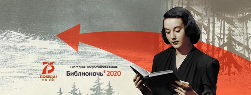 Кузнечанам предлагают присоединиться к Онлайн-марафону #75словПобеды