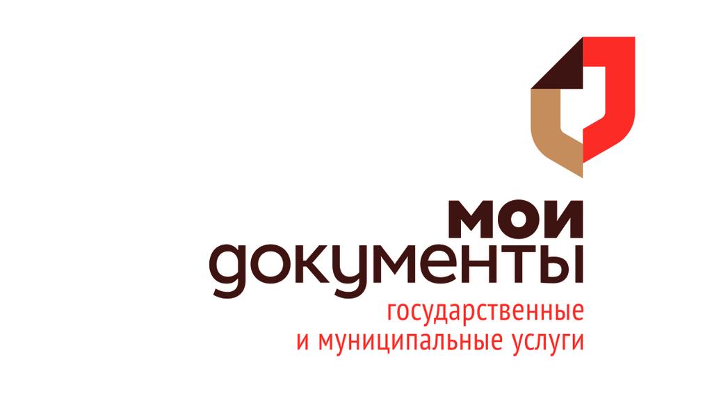 МФЦ города Кузнецка приглашает всех желающих на онлайн конференцию