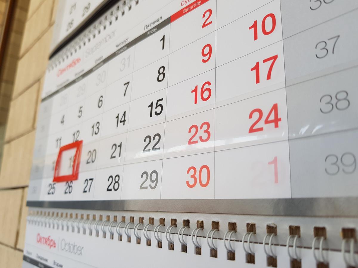 В дошкольных учреждениях в нерабочие дни будут организованы дежурные группы