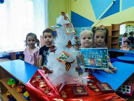 В детском саду №29 провели квест-игру, посвящённую 75-летию празднования первой Ёлки Победы