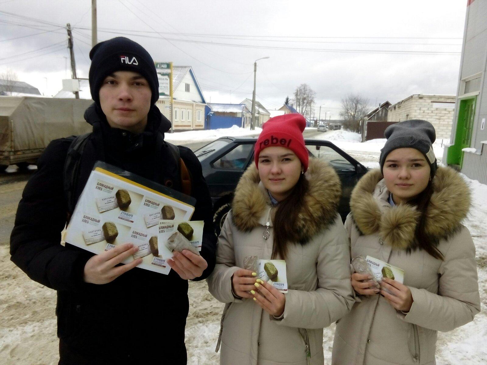 В Кузнецке прошли мероприятия в честь Дня снятия блокады Ленинграда