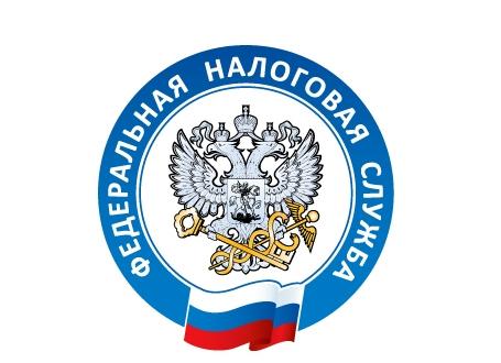 Межрайонная ИФНС России № 1 по Пензенской области напоминает