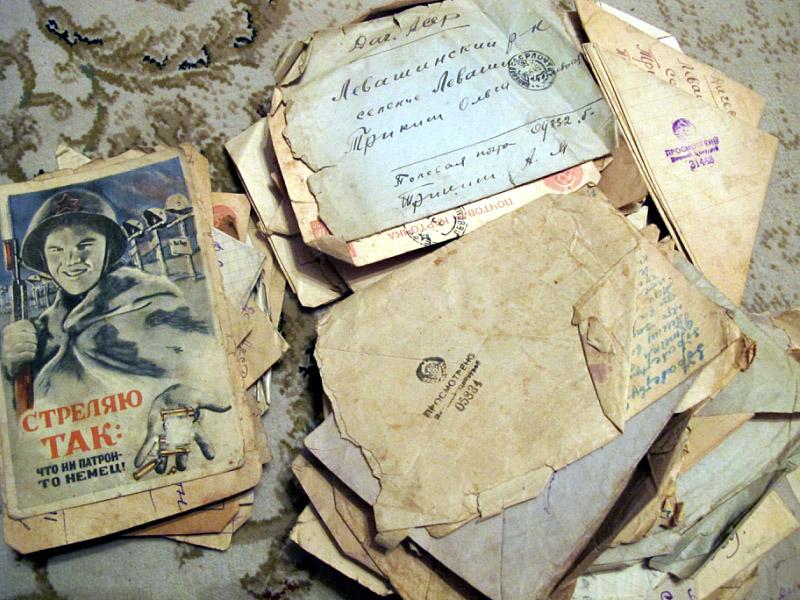 В преддверии 75-летия Великой Победы в музее организован сбор электронных копий фронтовых писем