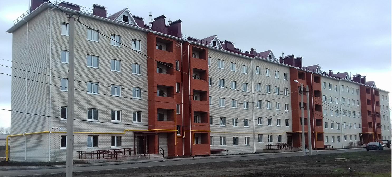 В Кузнецке продолжается переселение жителей аварийных домов в новые квартиры