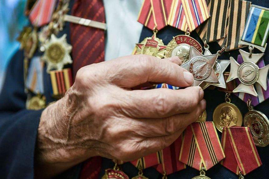 31 участник Великой Отечественной войны  получил региональную выплату в размере 10 тысяч рублей