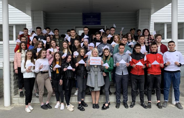 Студенты КИИУТ приняли участие во Всероссийской акции, в память о геноциде советского народа нацистами и их пособниками в годы Великой Отечественной войны