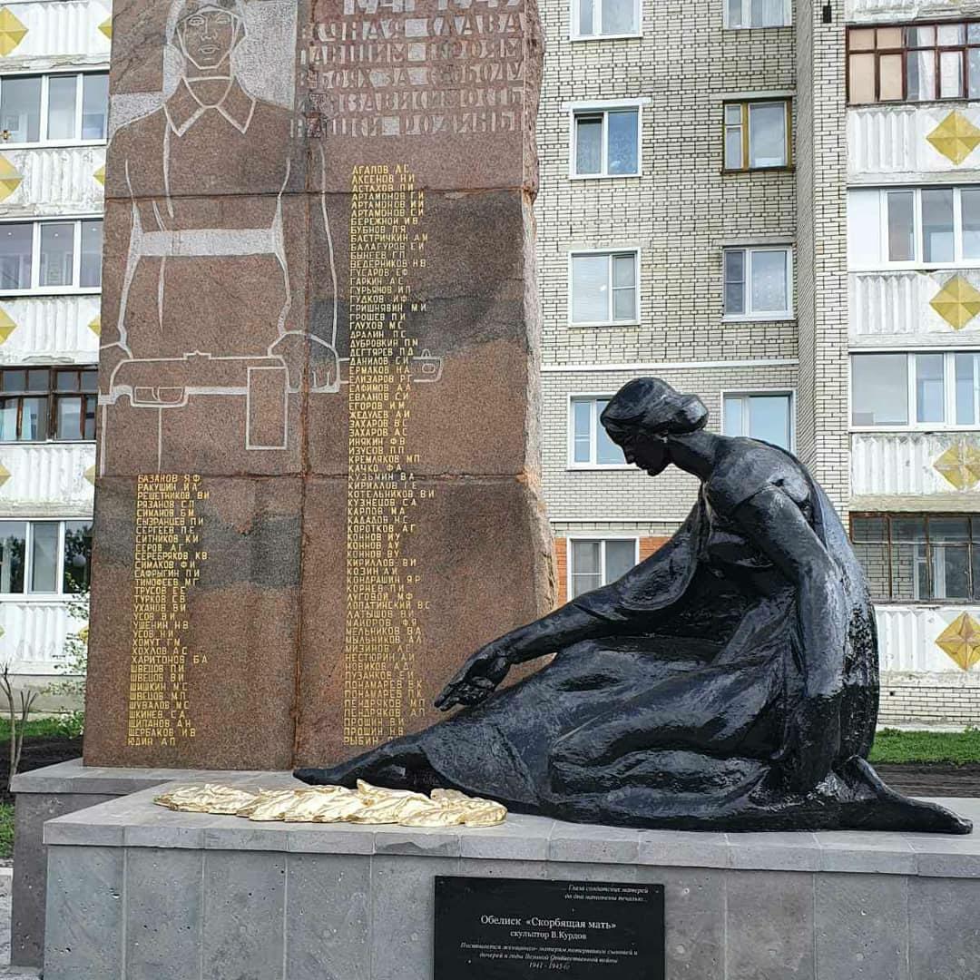 Завершены работы по реконструкции памятника «Скорбящая мать»