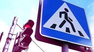 В Кузнецке проводятся мероприятия по профилактике безопасности дорожного движения