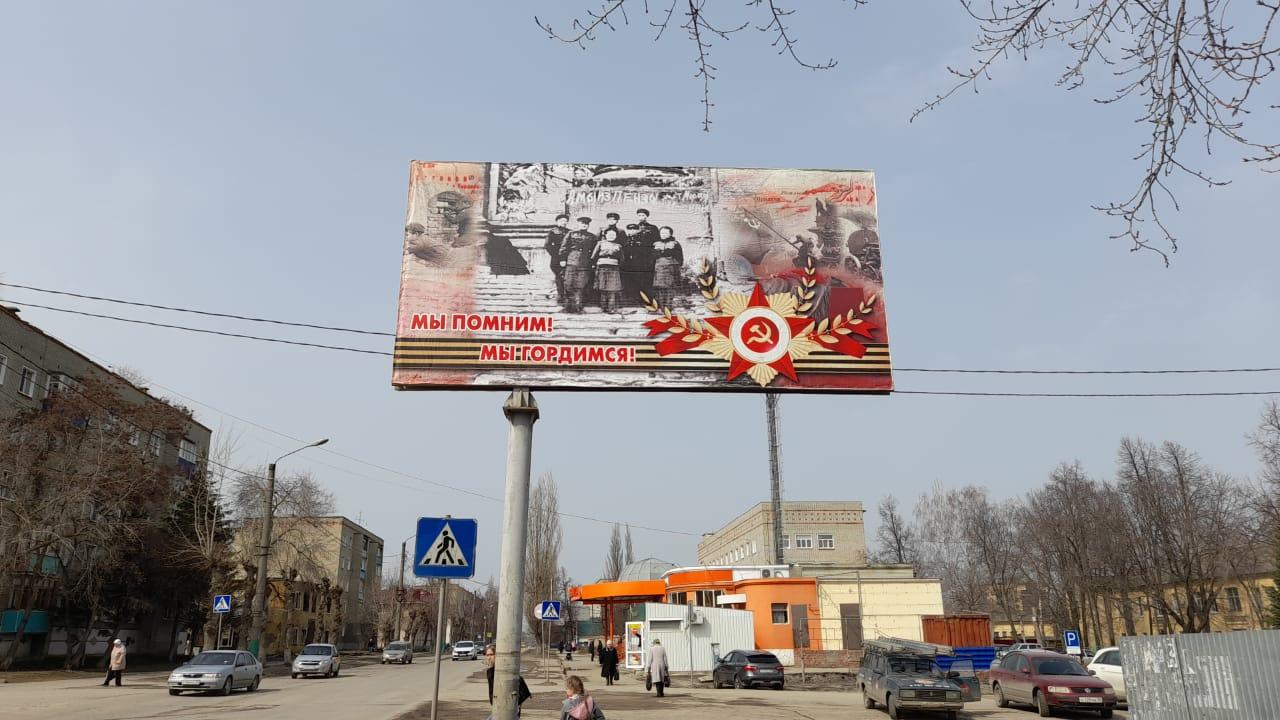 На улицах Кузнецка появились банеры ко Дню Победы