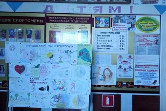 """В Кузнецке проходят мероприятия в рамках акции """"Сурский край - без наркотиков!"""""""