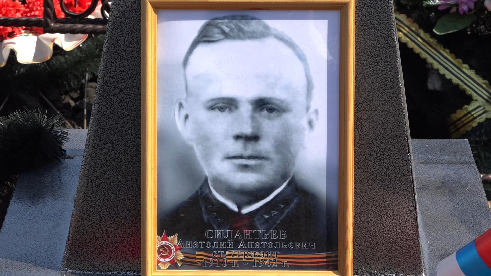 В Кузнецке прошла  торжественная церемония перезахоронения останков бойца Анатолия  Силантьева, погибшего в годы Великой Отечественной войны