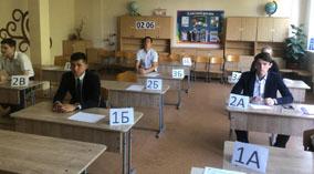 Кузнецкие выпускники сдают единые государственные экзамены