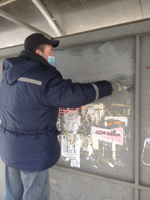 В Кузнецке продолжается акция    «Сообщи, где торгуют смертью!»