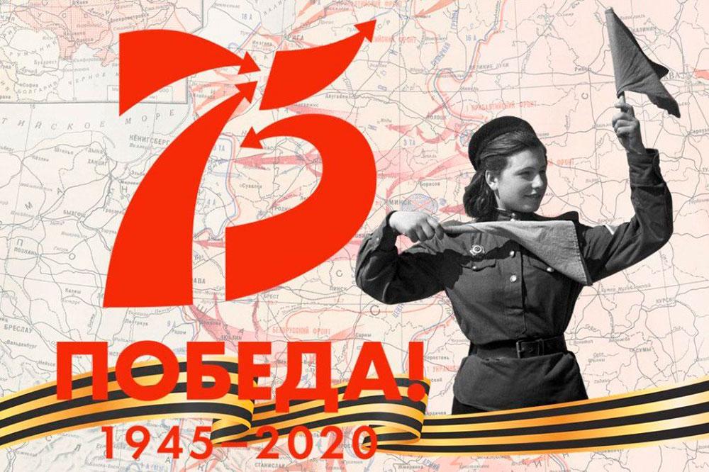 Студенты КИИУТ принимают участие в онлайн-конкурсах, посвященных юбилею Великой Победы