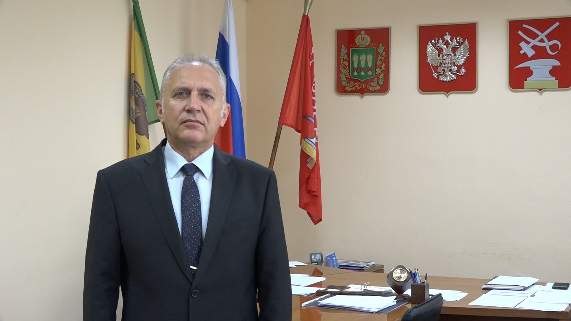 Обращение главы администрации города Кузнецка Сергея Златогорского к кузнечанам