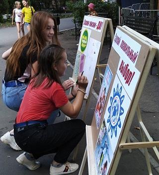 """В городском парке проведено мероприятие в рамках областной акции """"Сурский край - без наркотиков"""""""
